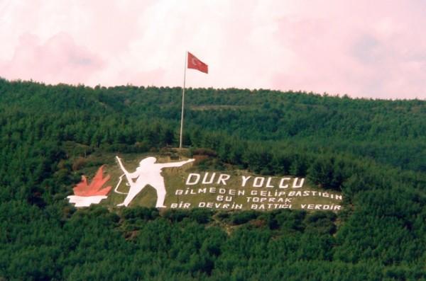 Canakkale_sehitleri_DUR_YOLCU